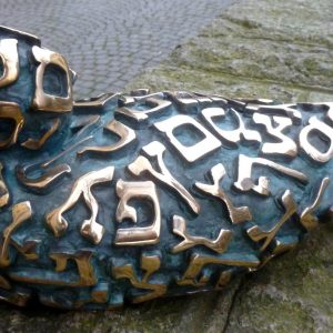1345 Anitra misytica 2014 bronzo (1)