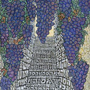 1411 vigna segreta 70 x 50 tela