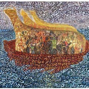 Abdallah khaled - Tobia Ravà Nella tempesta sulla stessa barca 2013 tela 100 x 120