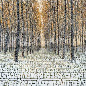 Tobia Rava Radice di natura sublimazione su raso in tre copie 100 x 120 zanini arte